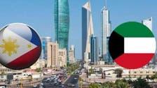 الكويت.. شرط من الفلبين بشأن العمالة يعيد الأزمة مجددا
