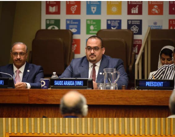 Saudi Arabia presents first Voluntary National Review at the United Nations