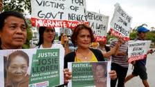 الكويت.. شروط من الفلبين قد تشعل أزمة العمالة مجدداً