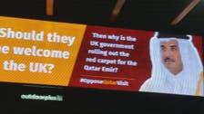امیر قطر کی لندن آمد پر اپوزیشن کا احتجاج کا اعلان