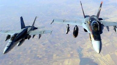 شاهد.. مقاتلات التحالف تدمر تحصينات وأسلحة حوثية في صعدة