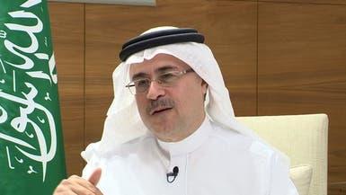 أرامكو: 1.5 مليون برميل يومياً فائض إنتاج نفط السعودية
