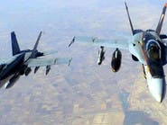 طيران التحالف يستهدف معسكرات حوثية في صنعاء والحديدة