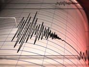 زلزال ثالث يهز إيران.. وإصابة 25 شخصاً
