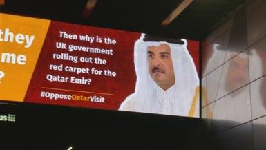مظاهرات المعارضة تستقبل أمير قطر في لندن