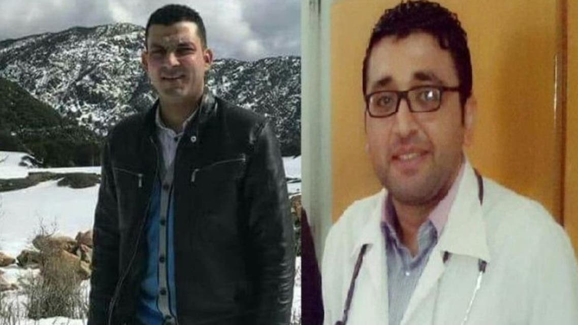Palestnian doctor and scientist