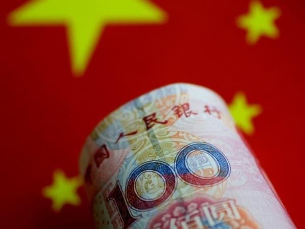 الصين تخفض نقطة منتصف اليوان لأدنى مستوى منذ 2008