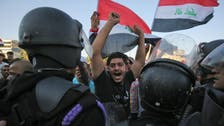 Iraq protests leave 14 dead in two weeks