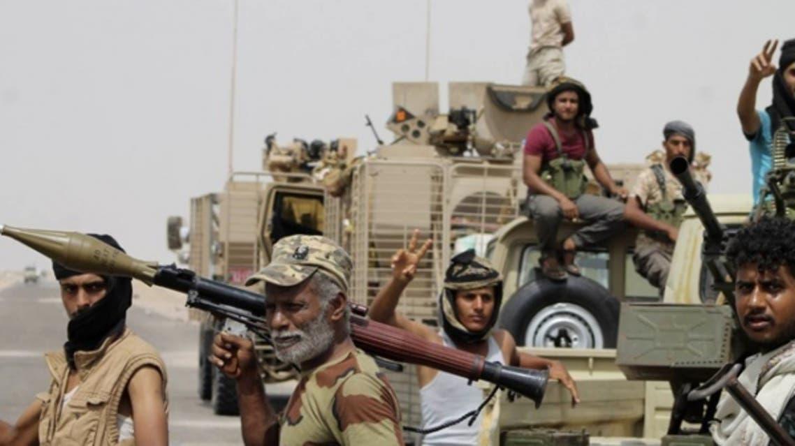 الجيش الوطني في اليمن