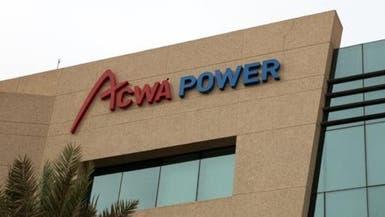 أكوا باور السعودية ترفع قدرات الطاقة الشمسية بدبي