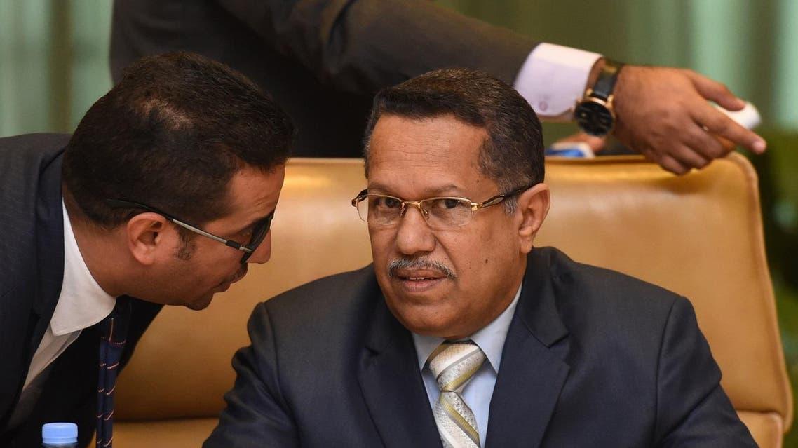 Ahmed bin Dagher AFP