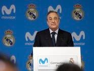 بيريز: نضع أسس حاضر ومستقبل ريال مدريد