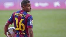 برشلونة يتخلص من البرازيلي دوغلاس
