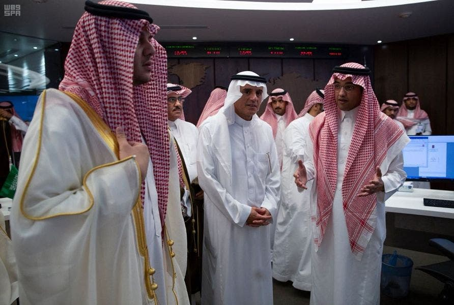 Media center saudi foreign ministry. (SPA)