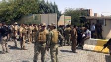 عراق : اربیل صوبے کی عمارت پر داعش کا حملہ ، متعدد افراد یرغمال