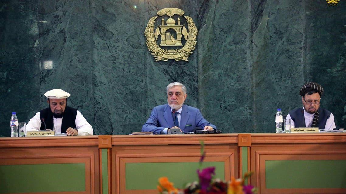 رییس اجرایی افغانستان