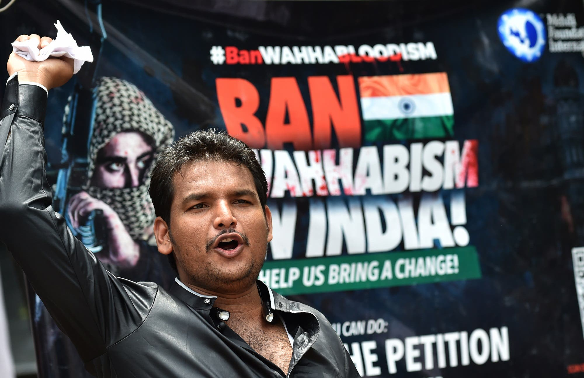 Indian protestors hold placards as they shout slogans during a protest denouncing Zakir Naik in New Delhi on July 18, 2016. (AFP)