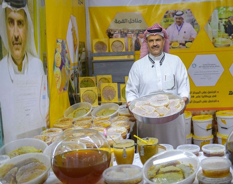Saudi beekeepers make 11th Honey Festival in al-Baha a sweet success