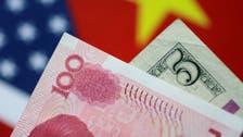 تراجع واردات الصين من خام الحديد في نوفمبر