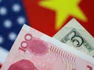 IMF: الصين قد تحتاج لزيادة التحفيز إذا تفاقمت الحرب التجارية