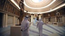 Warner Bros indoor theme park inaugurated in Abu Dhabi