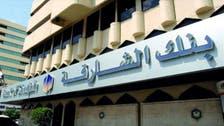 """379 مليون درهم أرباح """"بنك الشارقة"""" في الإمارات"""