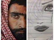 بين هاتين اللوحتين قصة حلم حققه شاب سعودي في 5 أعوام