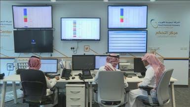 """بشرى سارة للسعوديين.. تأجيل سداد 50% من قيمة فاتورة """"الكهرباء"""""""