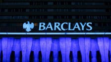 UK seeks to restore criminal case against Barclays over 'unlawful' Qatari deal