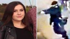 کینیڈا : فائرنگ کرنے والے پاکستانی نوجوان کی وڈیو منظر عام پر