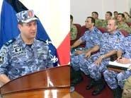 تدريب بحري سعودي مصري إماراتي أميركي في البحر الأحمر