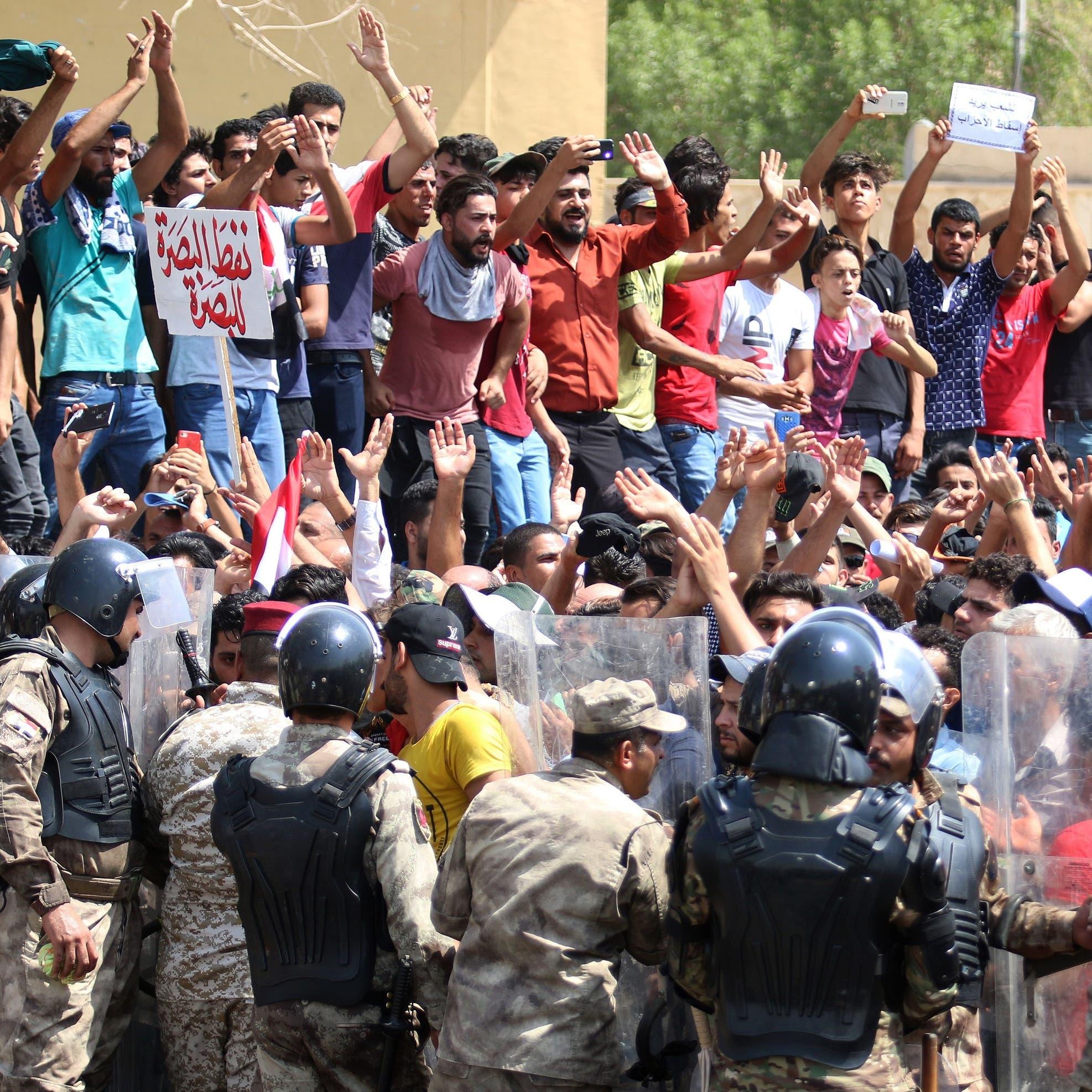 هيومن رايتس: الأمن العراقي استخدم قوة قاتلة ضد المحتجين