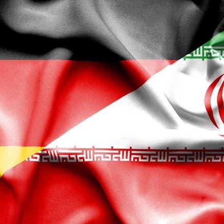 """خلاف بين واشنطن وبرلين بسبب """"الثورة الإيرانية"""""""