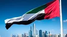 قطر کی'عبوری اقدامات' کی درخواست مسترد ہونے پر امارات کا خیر مقدم
