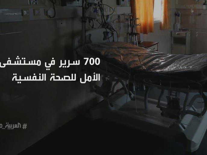 السعودية تكافح الانتحار بتطوير قطاع الصحة النفسية