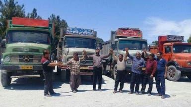 إيران.. سائقو الشاحنات يضربون من جديد