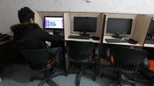 German spy agency says Iran's growing cyber capabilities pose danger
