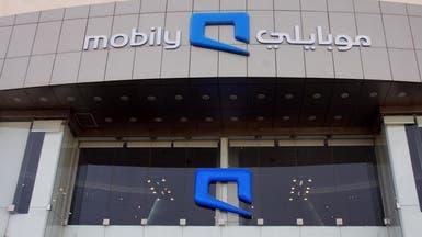 """""""موبايلي"""" توقع اتفاقية إعادة تمويل مرابحة بـ 7.6 مليار ريال"""