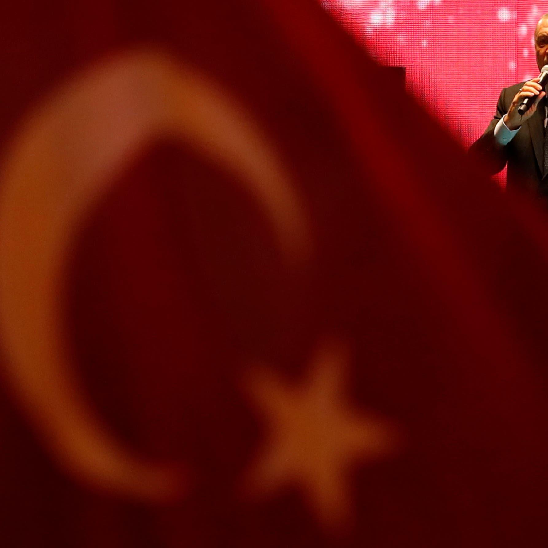 لماذا انهارت الليرة التركية بعد خطاب أردوغان؟