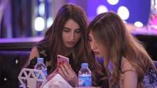 Erbil's women-only restaurant making girls feel comfortable