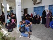 تجميد أميركا للمساعدات يطيح بـ250 موظفا أمميا في فلسطين