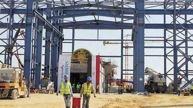 """صندوق مصر يخطط للاستحواذ على 30% من محطات """"سيمنس"""""""