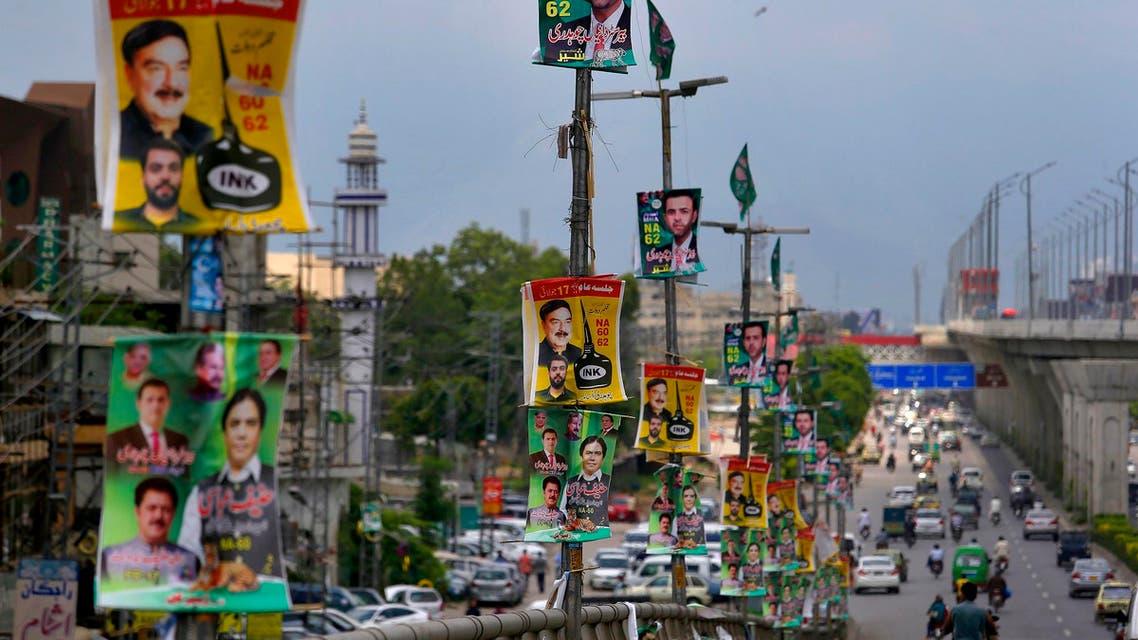 Pakistan elections. (AP)