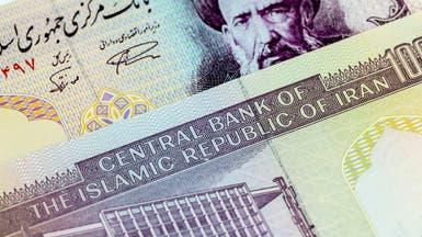 إيران تستبدل محافظ البنك المركزي في ظل أزمة طاحنة