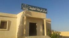 ليبيا.. تصفية 12 إرهابياً هاجموا مركز شرطة