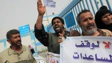 فلسطینی اتھارٹی 'اونروا' کے لیے فنڈز کے حصول میں سرگرم
