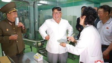 زعيم كوريا الشمالية يطالب بتحسين التغذية للجنود