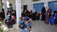 UNRWA schools to open on time despite US freeze