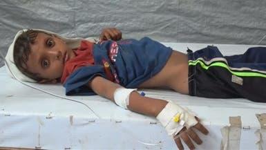 تقرير حقوقي.. 33 طفلا ضحايا شهريا في الحديدة وتعز