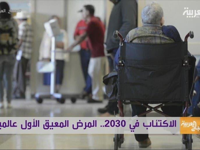 الاكتئاب في 2030.. المرض المعيق الأول عالميا